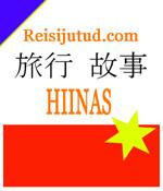 Hiina-eri