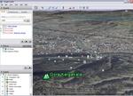 Tbilisi Google Earthis, ekraanipilt